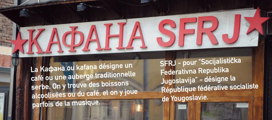 Kafana SFRJ avec texte