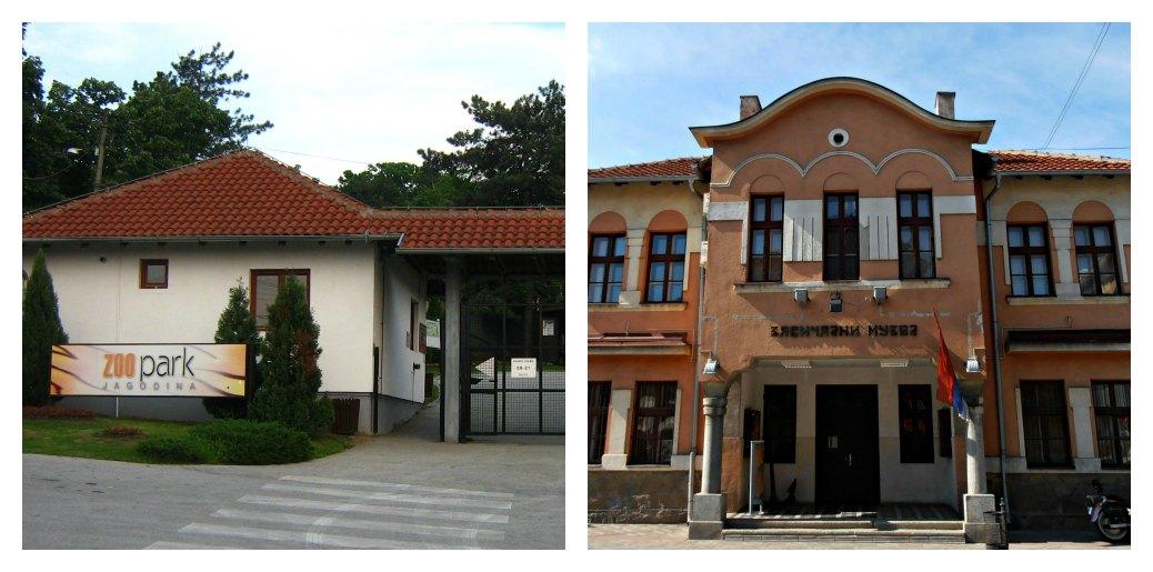 Zoo de Jagodina (à gauche) et musée d'histoire naturelle de la ville (à droite)