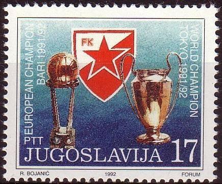 Un timbre célébrant le titre de champion d'Europe de l'Etoile rouge de Belgrade